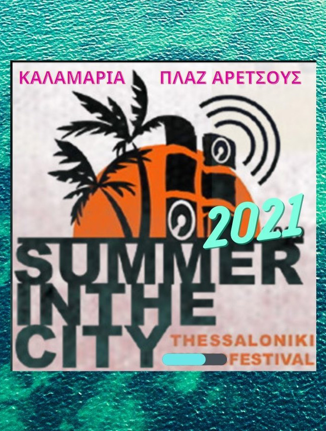 Summer In The City SKG Festival
