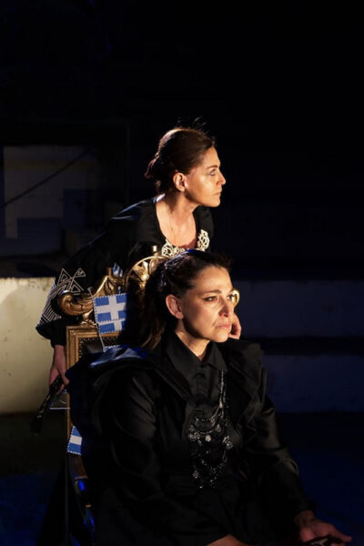 Αμαλία - Μια Βαυαρή βασίλισσα στο νεοσύστατο ελληνικό κράτος