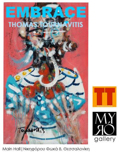 Ατομική έκθεση   Θωμάς Τουρναβίτης - Embrace