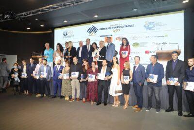 Βραβεία επιχειρηματικότητας 2021