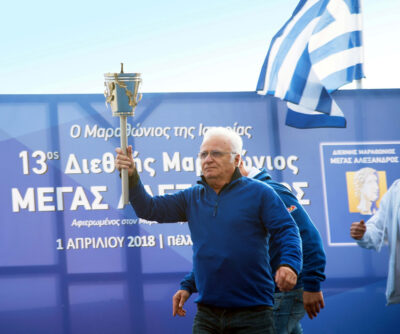 Δημήτρης Κυριακίδης