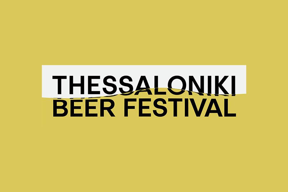 Thessaloniki Beer Festival 2021 - Thessaloniki City Guide