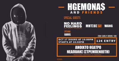 Hgemona$ live