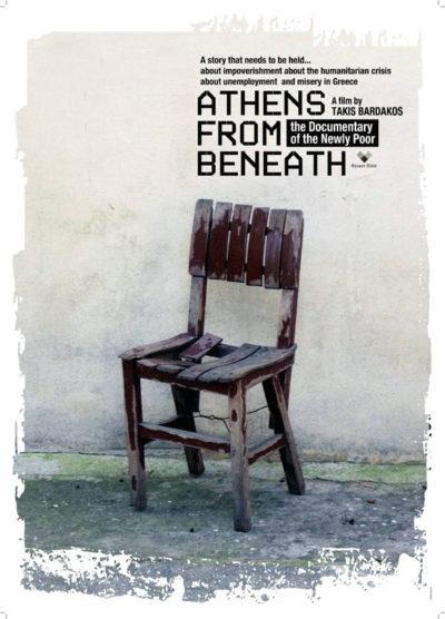 Η Αθήνα από κάτω
