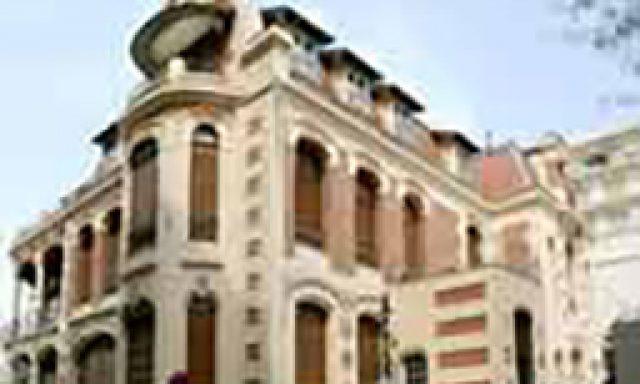 Λαογραφικό και Εθνολογικό Μουσείο Μακεδονίας-Θράκης
