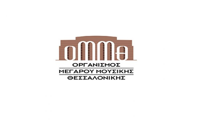 Μέγαρο Μουσικής Θεσσαλονίκης