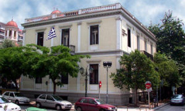 Ίδρυμα Μουσείου Μακεδονικού Αγώνα
