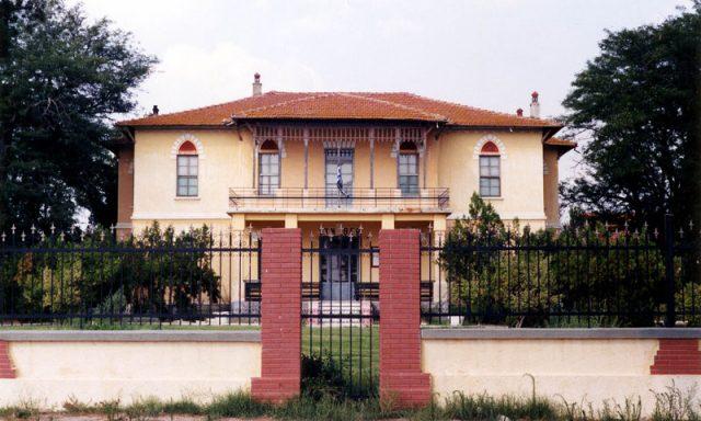 Μουσείο Βαλκανικών Πολέμων