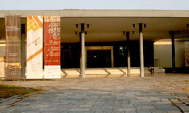 Αρχαιολογικό Μουσείο