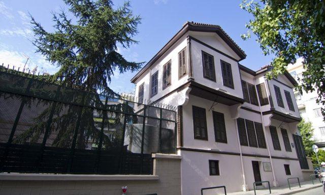 Μουσείο Ατατούρκ