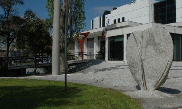 ΜΟΜus – Μουσείο Σύγχρονης Τέχνης