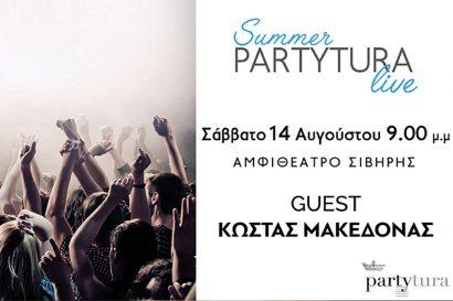 Summer Partytura Live – Guest: Κώστας Μακεδόνας