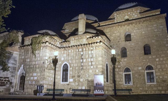 Δημοτική Πινακοθήκη – Αλατζά Ιμαρέτ