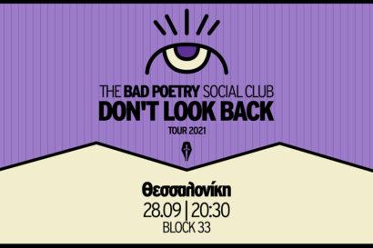 The Bad Poetry Social Club
