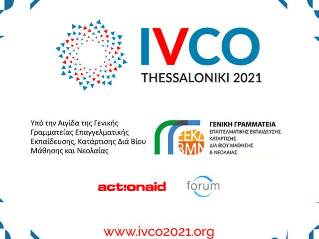 Στην Ελλάδα από την ActionAid το παγκόσμιο συνέδριο εθελοντισμού IVCO 2021