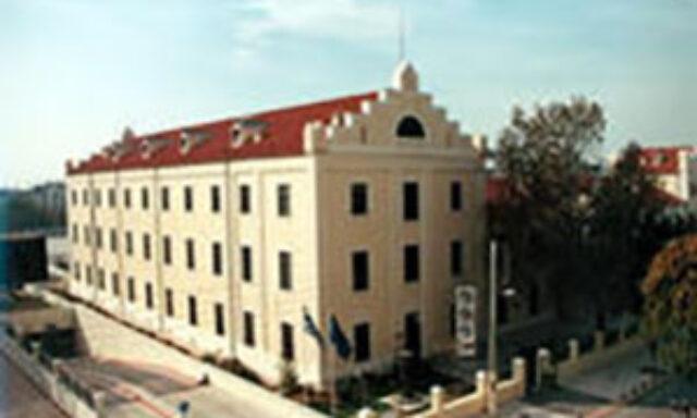 MOMus – Μουσείο Μοντέρνας Τέχνης – Συλλογή Κωστάκη