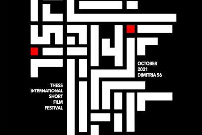 TISFF – Thessaloniki International Short Film Festival