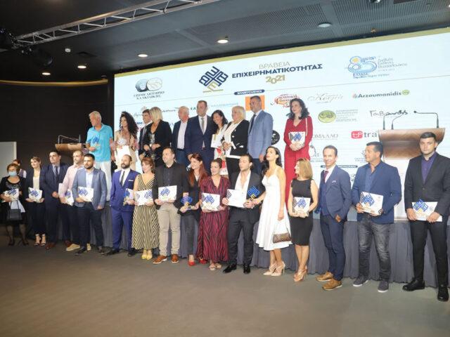 Εκδήλωση Βράβευσης Επιχειρηματιών Χαλκιδικής 2021