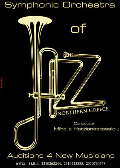 Symphonic Orchestra of Jazz Northern Greece