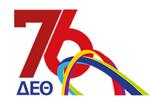 Διεθνής Έκθεση Θεσσαλονίκης - ΔΕΘ