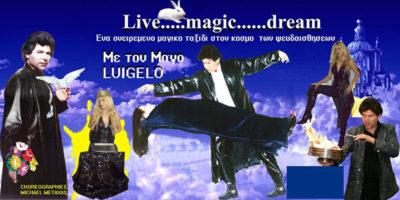 Μάγος Luigelo